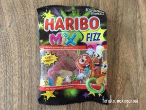 haribo,fizz mix