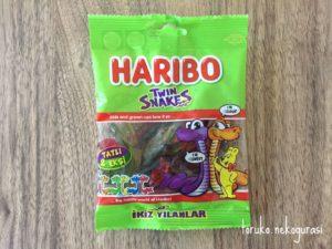 haribo,snakes