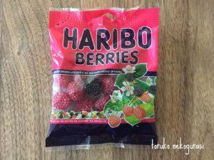 haribo,berries