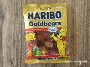 HARIBO,gold bears